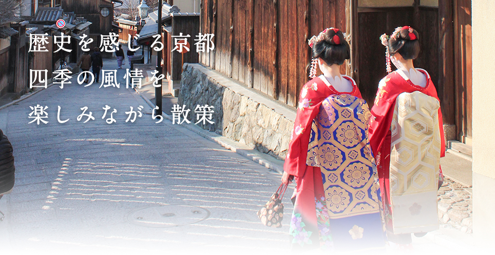 two kimono wearing women strolling in gion district